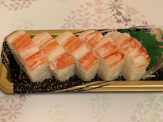ズワイかに押寿司