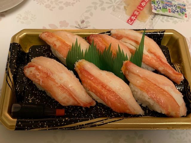 ズワイかににぎり寿司