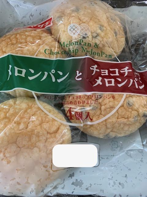メロンパンとチョコチップメロンパン
