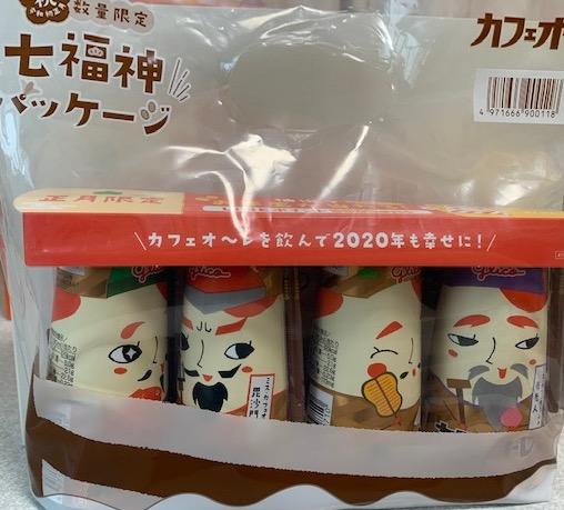 七福神パッケージ