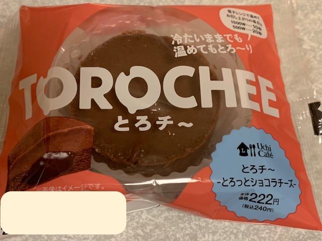 TOROCHEE