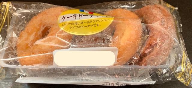 ケーキドーナツ(4)