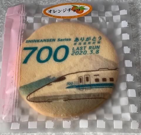 オレンジチョコ×富士山