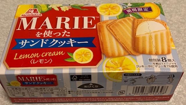 マリーを使ったサンドクッキー<レモン>