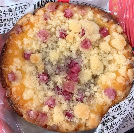 いちごのクランブルケーキ