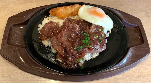 ビーフステーキ&鉄板焼きごはんシャリアピンソース