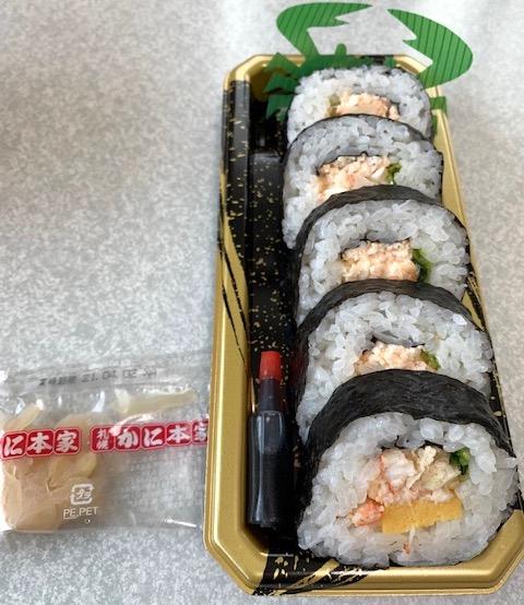 かに太巻き寿司ハーフ