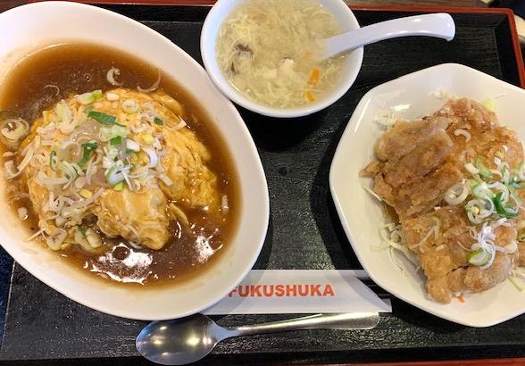 天津飯と油淋鶏