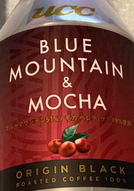 UCC ORIGIN BLACK ブルーマウンテン&モカ リキャップ缶275g