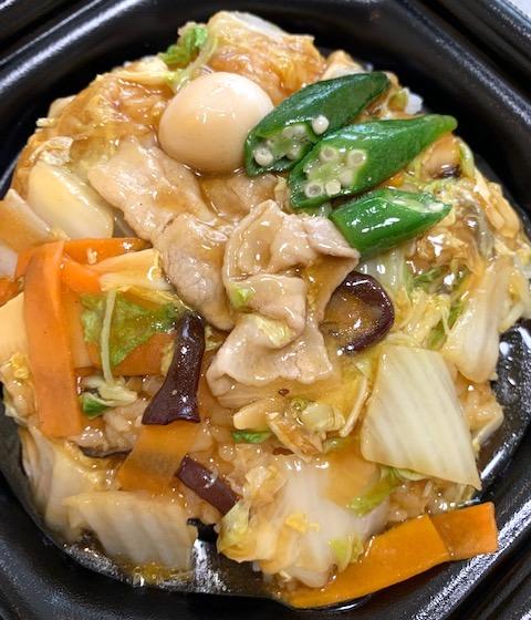ごま油が香る!野菜たっぷり中華丼